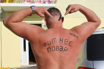 нутрициологи и диетологи россии
